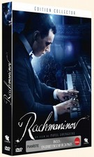 Jaquette de : Rachmaninov (Pavel Lounguine)